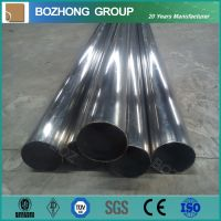 N02201/Ni201 Nickel 201 Alloy Pipe Tubing