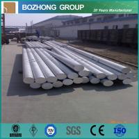 6060 aluminium alloy bar price per kg on hot sale