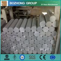 2014 aluminium alloy bar price per kg
