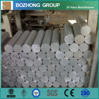 High quality 5019 aluminium alloy bar price per kg