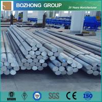 6082 aluminium alloy bar price per kg
