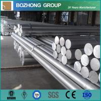 2017 aluminium alloy bar price per kg