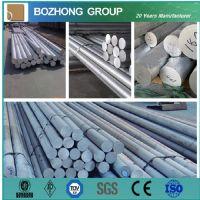 2014A aluminium alloy bar price per kg
