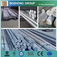 5082 aluminium alloy bar price per kg