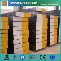 H13 1.2344 SKD61 BH13 cold rolled Alloy Mould steel plate, flat bar