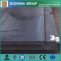 EN10149-2 S550MC hot rolled  steel plate price per kg