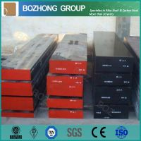 D3 DIN1.2080 hot rolled alloy tool steel flat bar