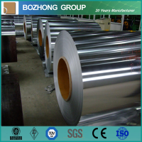 2017A aluminum alloy coil price per kg