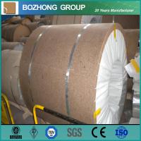 6063 aluminum alloy coil price per kg