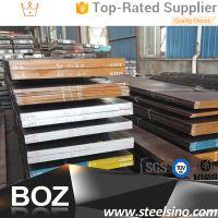ASTM UNSK02100 steel plates & steel sheets for pressure vessel