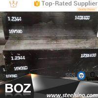 ASME 516 Grade 70 steel plates for pressure vessels