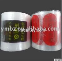 200 micron plastic film