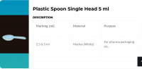 5 ml measuring spoon
