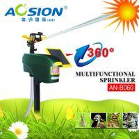 Aosion AN-B060 solar cat bird animal flashing sprinkler animal away