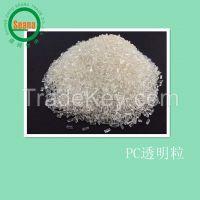 ABS, PP, PE, PC reprocessed plastic granules