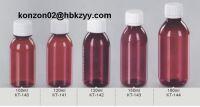 PET plastic bottles cup for liquid medicines pharmaceutical