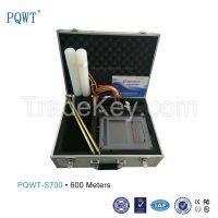 Multi-Functional underground water detector(PQWT-S700)