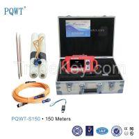 Multi-Functional underground water detector(PQWT-S150)