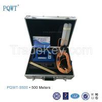 Multi-Functional underground water detector(PQWT-S500)