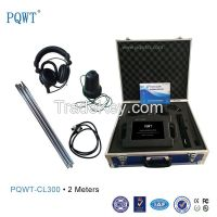 PQWT-CL300 water pipe leak detector