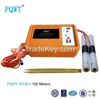 PQWT-W100, Multi-Functional underground water detector