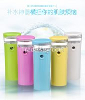 22ML Water Tank Facial Nano Handy Mister Mist Spray Steamer With 2200m