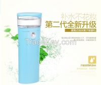 22ML Water Tank Facial Nano Handy Mister Mist Spray Steamer With 2200m