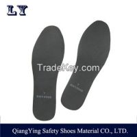 High Quality China Professional Steel Insole For Safety Shoes Manufacturer