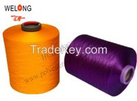 dope dyed polyester yarn supplier