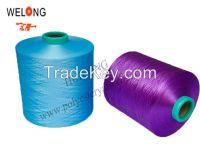 75 36 dty polyester yarn,huzhou 75 36 dty polyester yarn
