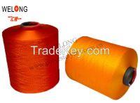 100% dope dyed 150 denier polyester filament yarn