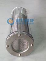 Radiator Filter