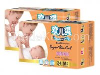 high quality sleepy baby paper diaper with low price manufacturer in China