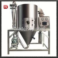 LPG high speed centrifugal spray dryer for drying chemicals and medicine powder