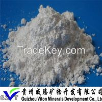 Name of Product: Barium sulfate precipitated