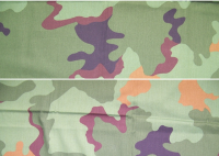 Military Polyester &Cotton composite Anti-UV/Ultraviolet-proof Twill Camouflage fabric