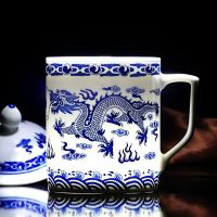 Embossed Dragon Blue and White Mug With Lid