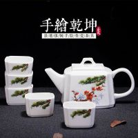 High Quality Hand Painted Bone China Tea Set 6PCS