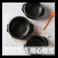 Ceramic Casserole Pot for Dolsot Bibimbap