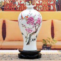 Floral Famille Rose Porcelain Vase