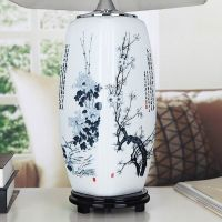Porcelain Lamp With Chinese Ink Paintings