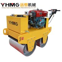 Self Walking Double Drum Water-Cooled Vibratory Road Roller