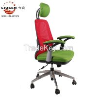 Ergonomic Design and Modern Mesh Office Chairs (BGY-201604004)