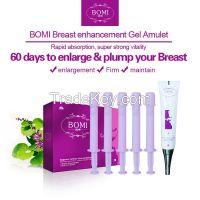 Breast cream & Breast Enlargement & Breast Enhancement cream