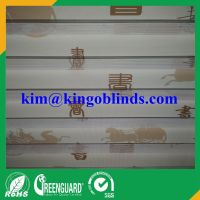 Kingo zebra blind fabric zebra roller blinds