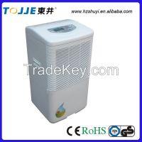 home use dehumidifier