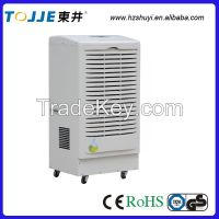 used commercial air dehumidifier humidity reducer removing machine