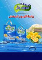 detergent powder super wash brand