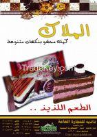 cake almalak brand 14g*24*12