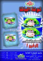 skipjack canned tuna in sunflower oil albasha brand